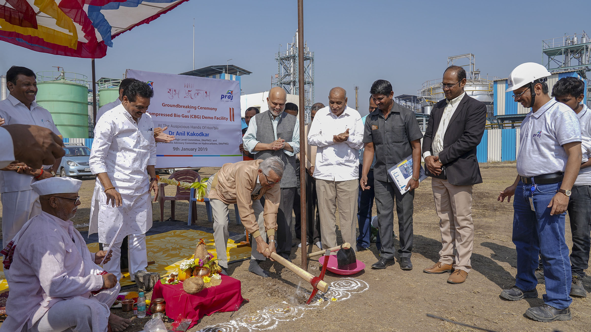 Praj Industries Announced Ground-Breaking of Integrated Demo